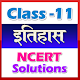 11th class History ncert solutions in hindi Download on Windows