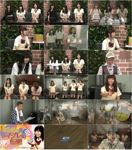 (TV-Variety)(480p) ニコニコ生放送 SKE48のマグレの缶詰 ep03 ep04 150721 & 150817
