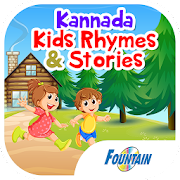 Kannada Kids Rhymes & Stories