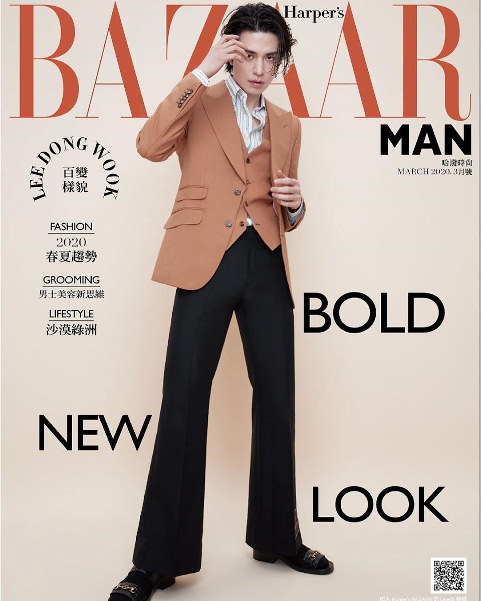 lee dong wook bazaar 2020 8