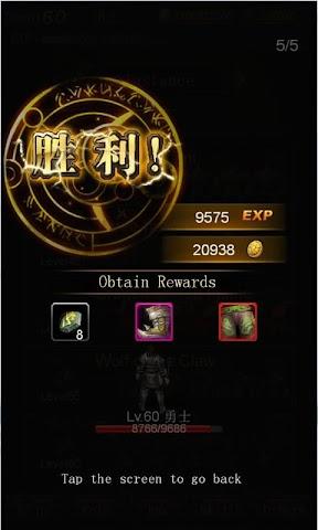 android Legend of Darkness-Offline RPG Screenshot 6