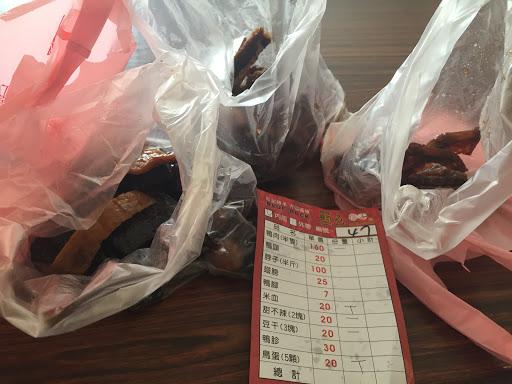 很少吃東山鴨頭 味道微甜 有入味 內用低消60