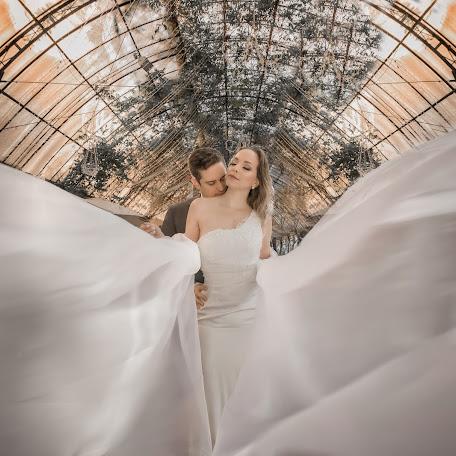 Fotógrafo de casamento Marcos Marcondes (marcondesfotogr). Foto de 24.11.2017