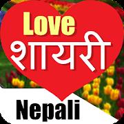App Nepali Love Status && Shayari With Editors : 2018 apk for kindle fire