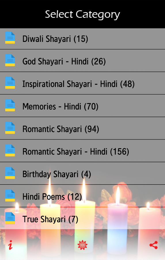 Shayari in Hindi शायरी - Android Apps on Google Play