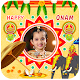 Onam Photo Frames HD (app)