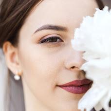 Wedding photographer Marina Guselnikova (Marizi). Photo of 04.07.2018