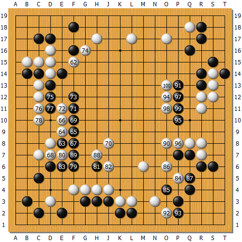 Fan_AlphaGo_01_100.png