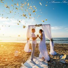 Wedding photographer Maksim Mar (MaximMar). Photo of 10.07.2015
