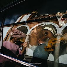 婚礼摄影师Justo Navas(justonavas)。11.04.2018的照片