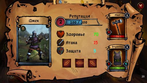 Code Triche Mercenary: Weapon Master mod apk screenshots 6