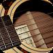バーチャルギター