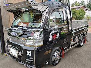ハイゼットトラックのカスタム事例画像 陸奥水急さんの2020年09月22日22:34の投稿