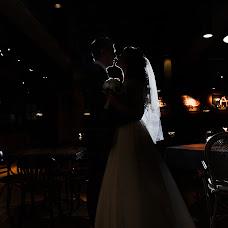 Wedding photographer Svetlana Krymova (krymova89). Photo of 02.05.2018