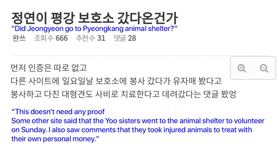 Приют для животных Чонён Сёнён 1 копия