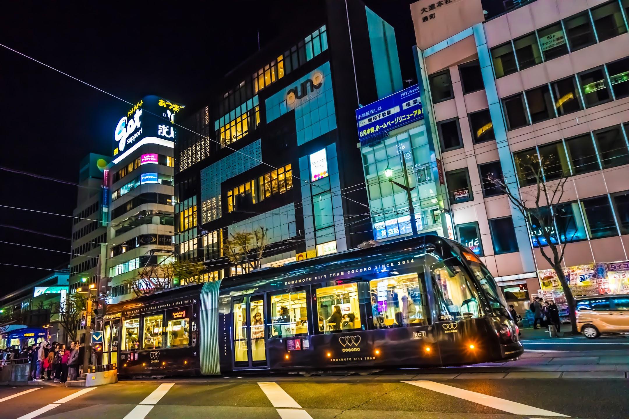 Kumamoto Tram COCORO2