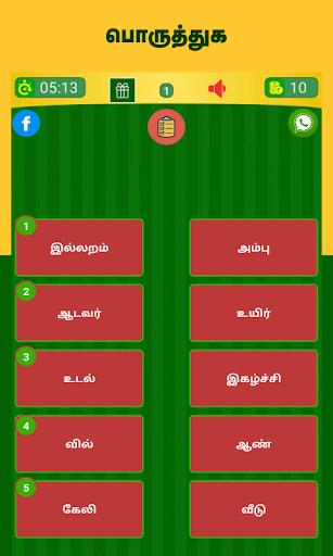 Tamil Word Game - u0b9au0bcau0bb2u0bcdu0bb2u0bbfu0b85u0b9fu0bbf - u0ba4u0baeu0bbfu0bb4u0bcbu0b9fu0bc1 u0bb5u0bbfu0bb3u0bc8u0bafu0bbeu0b9fu0bc1  screenshots 20