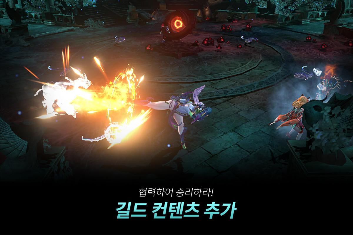 히트: 리부트(REBOOT)- screenshot