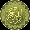 Al Quran Audio+Translation icon