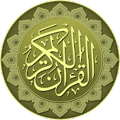 Al Quran Audio+Translation
