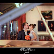 Wedding photographer Kseniya Eliseeva (ksenia512). Photo of 24.09.2014