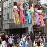 shibuya in Shibuya, Tokyo, Japan