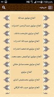 زما عقیده - náhled