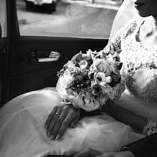 Wedding photographer Oksana Mazur (Oksana85). Photo of 12.04.2018
