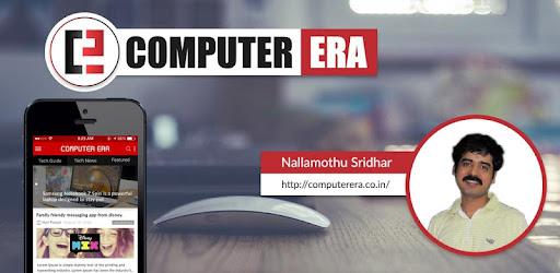 Telugu computer tutorials free download.