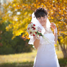 Wedding photographer Yuliya Smirnova (olehouse45). Photo of 28.09.2015