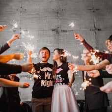 Wedding photographer Egor Likin (likin). Photo of 25.01.2018