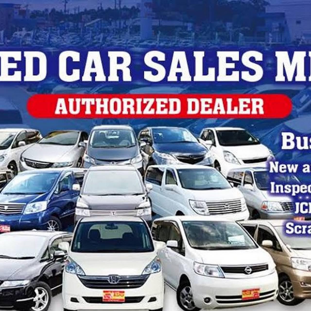 dk used car sales 自動車販売店
