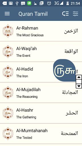 Download Quran Tamil (குரான் தமிழ்) Google Play