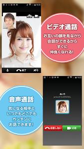 登録無料の通話アプリ-jambo(ジャンボ) screenshot 1