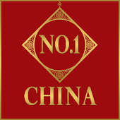 No 1 China Orange Park Online Ordering