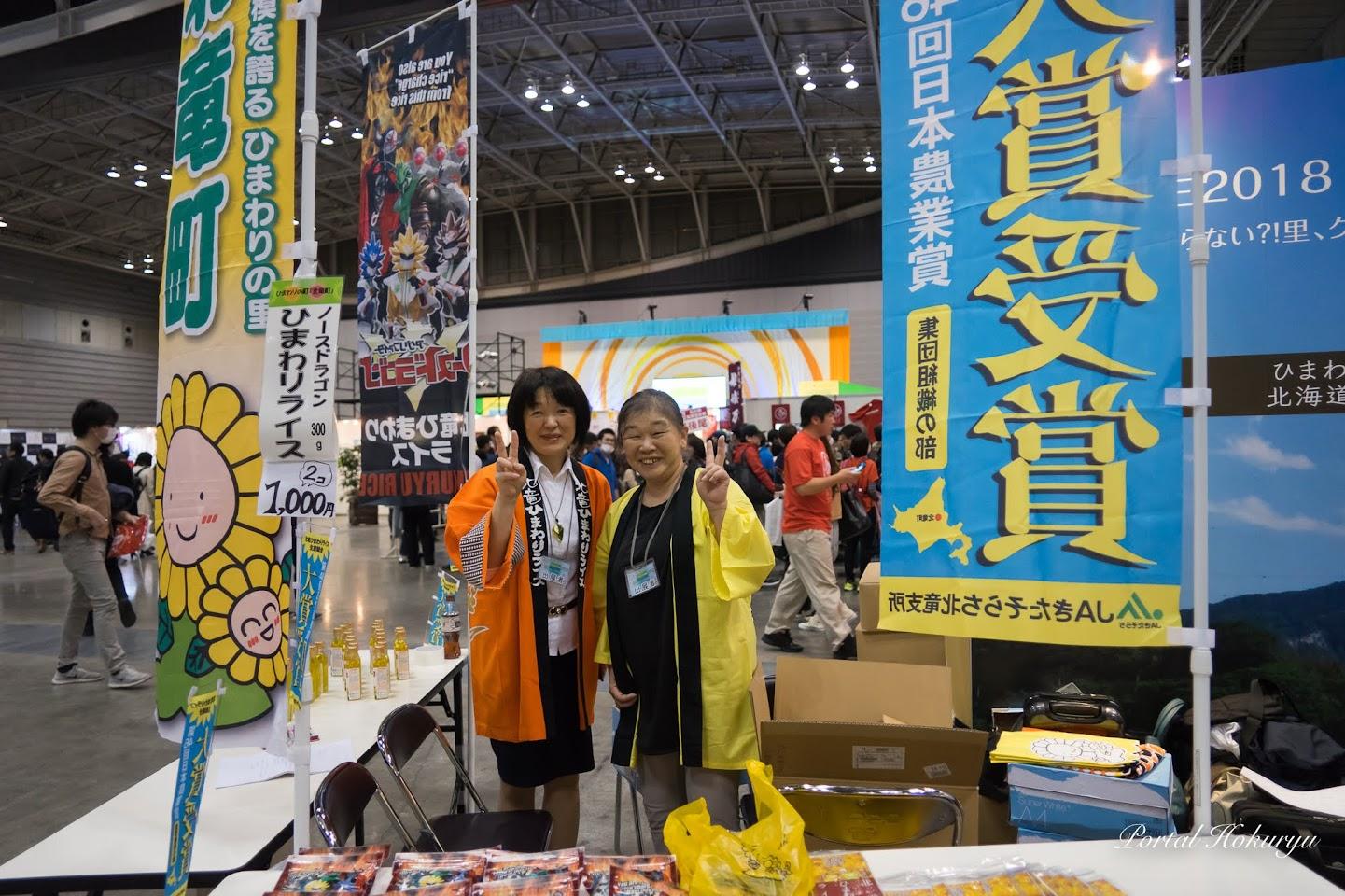 竹林由美子さん(右) 中村裕世さん(左)