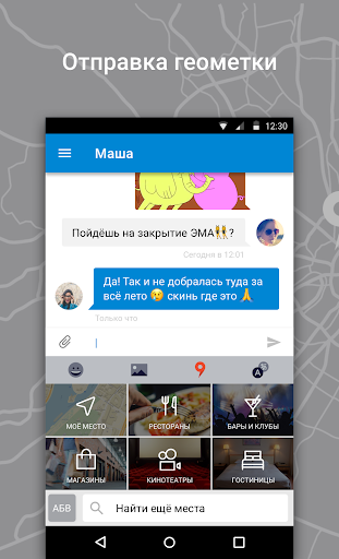 Яндекс.Клавиатура screenshot 3