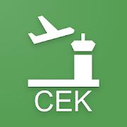 Аэропорт Челябинск - табло, информация о полётах