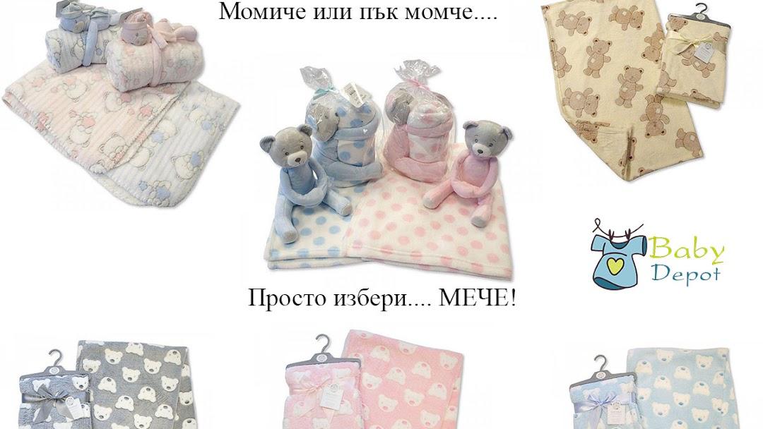 e69ec54b618 www.babydepot.bg - Онлайн магазин за бебешки дрехи и аксесоари ...