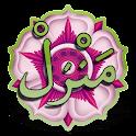 Kitab E Manzil(Tamil & Arabic)