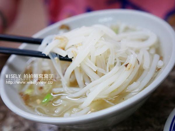 小鳳米粉湯
