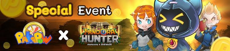 Pakapow x Pandora Hunter