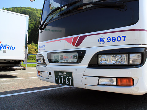 西鉄高速バス「フェニックス号」 9907 えびのPA その2にて