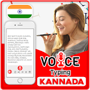 Kannada Voice Typing