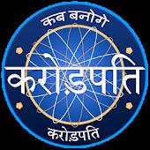 KBC- Hindi