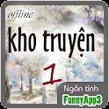 Kho truyện offline 1 icon