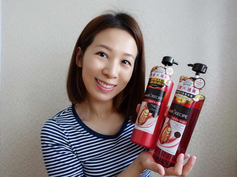 日本美髮料理✪蘋果生薑入饌Hair Recipe防斷髮洗護產品