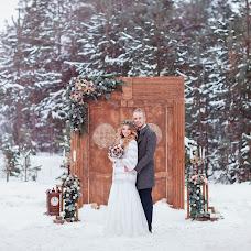 Wedding photographer Alena Dymka (Dymka). Photo of 19.02.2017