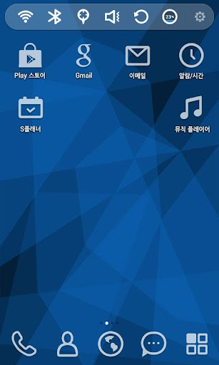 Blue Black Launcher Theme