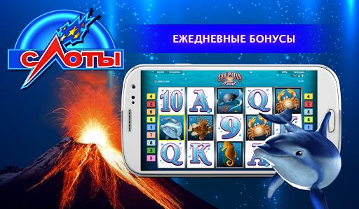 Игра игровые автоматы скачать на андроид играть в игровые автоматы бесплатно казино секрет